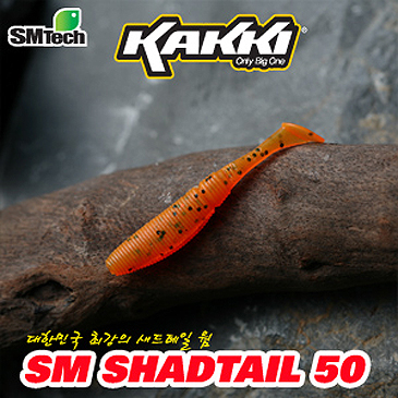 카키 새드테일50 2인치 대용량(쏘가리,꺽지)